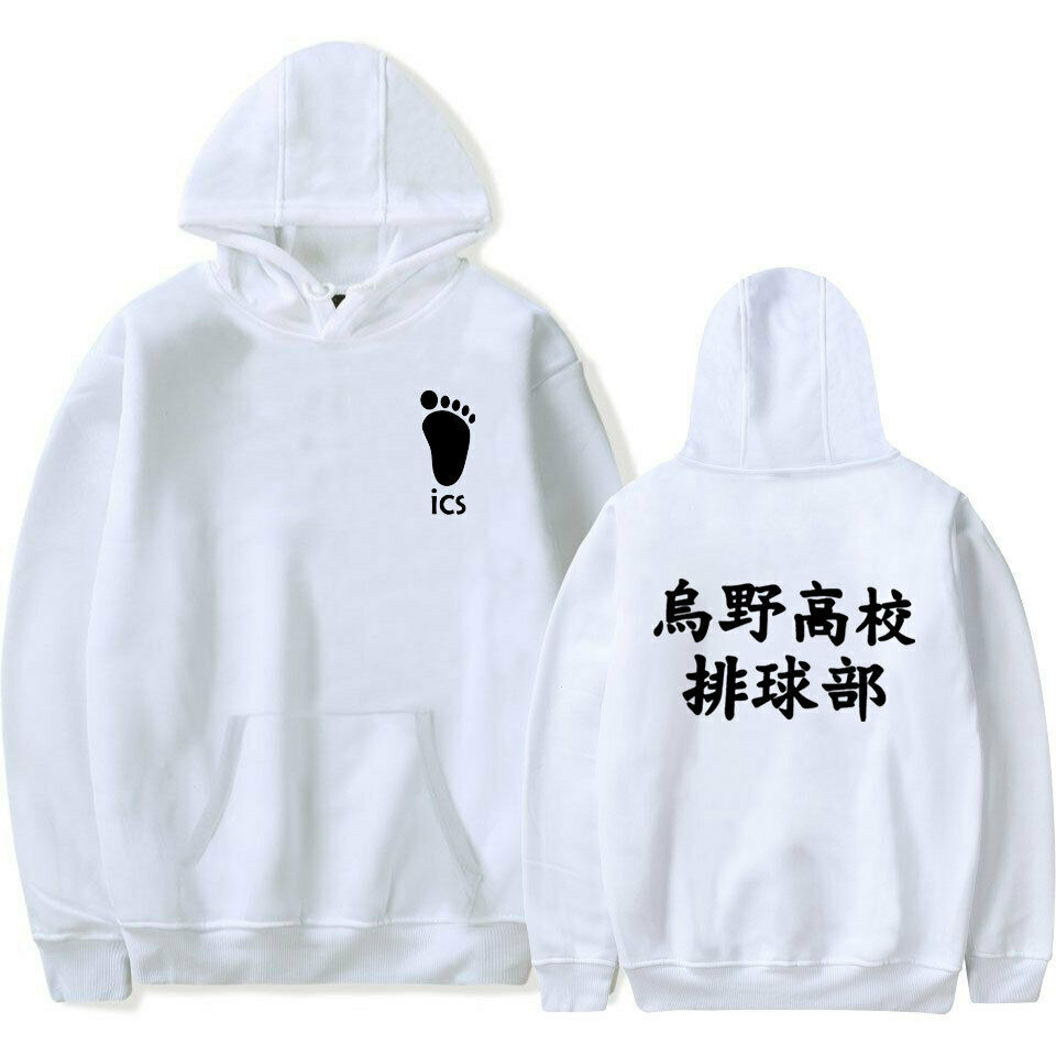 New Haikyuu! Anime Fashion Casual Loose Printed Unisex Hoodie Sweatshirts Coat