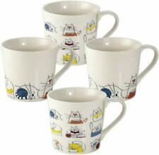 Pimpernel Set of 4 Mugs St Ives Tea Coffee Hot Drinks Traditional Modern Mug Set