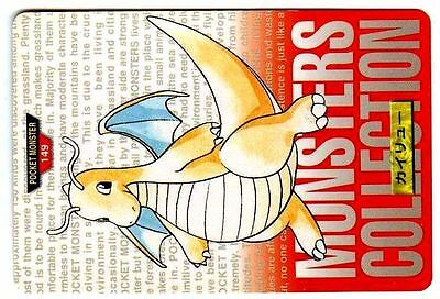 POKEMON BANDAI 1996 RED MONSTERS COLLECTION N° 149 DRAGONITE DRACOLOSSE ...