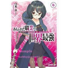 NEW Arifureta Shokugyou de Sekaisaikyou Vol.6 Japanese Ver. Novel takayaki