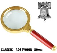 10x Magnifier Classic 80mm Magnifying Glass Rosewood Handle Rock Fossil Mineral