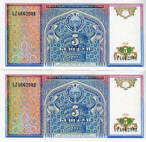 Boy-Uzbekistan-5-sum-1994-P-75-Cash-Fresh-2-Consecutive-UNC