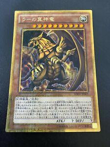 Yu-Gi-Oh The Winged Dragon of Ra MB01-JPS03 Mil-Gold Rare Japanese