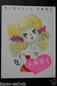 JAPAN Ado Mizumori book: Amai Koi no Jam
