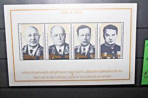 FRANCOBOLLI-ARMENIA-1995-034-PERSONAGGI-MILITARI-034-MNH-BLOCK-CAT-A