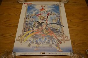 Suikoden-V-5-Promo-Poster-Konami-Official-VERY-RARE-POSTER-Amazing-Artwork