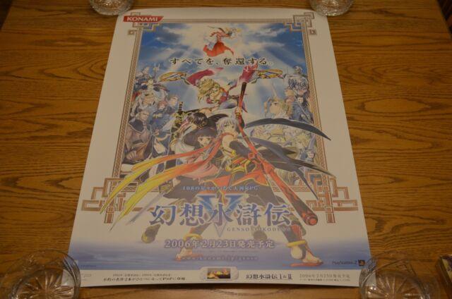Suikoden V 5 Promo Poster Konami Official VERY RARE POSTER Amazing Artwork!