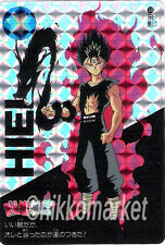 Yu Yu Hakusho Japanese Card Part 2 Special No. 59