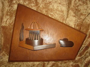BAHAI TEMPLE Haifa, Israel 1960 Wood carved Wall Decor Baha'i