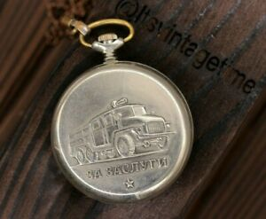 CCCP Soviet USSR Russian pocket watch MOLNIJA Fire Appliance Engine Firefighters