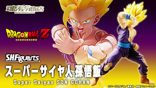 Dragon Ball Z Super Saiyan Son Gohan S.H. Figuarts Bandai TAMASHII WEB EXCLUSIVE