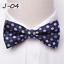 20-style-Men-Formal-Gentleman-bow-tie-butterfly-cravat-male-marriage-bow-ties thumbnail 10