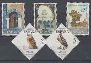 SPAIN-SPANISH-SAHARA-COMPLETE-MNH-YEAR-1974-EDIFIL-314-18