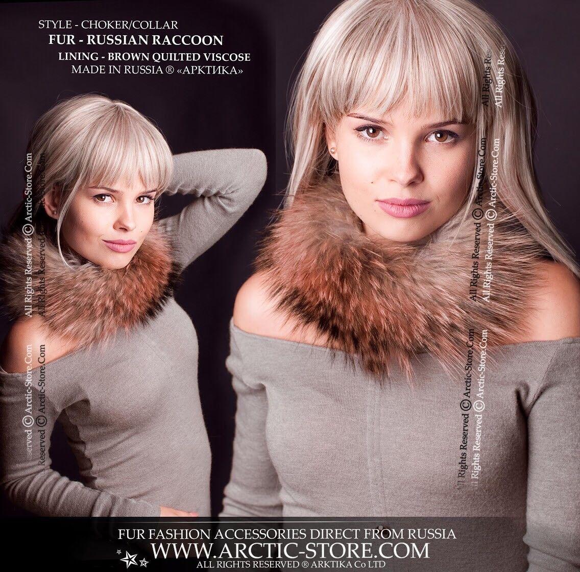 ARKTIKA® Russian Raccoon 50cm Fur Short Collar Choker Winter Women