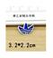 Patch-Toppa-Brand-Logo-Nike-Adidas-Sport-Jordan-Nba-Ricamata-Termoadesiva miniature 17