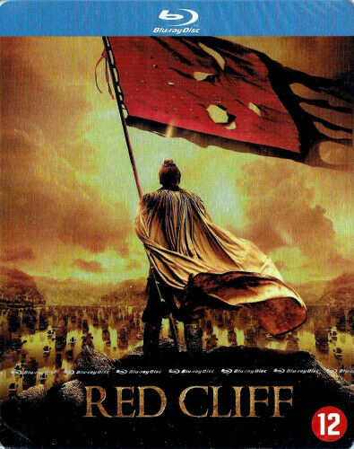Red Cliff [ 2008 ] Steelbook [ Blu-Ray ]. Unbranded. Shipping Included
