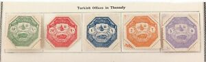 c1898-TURKEY-TURKISH-OFFICES-in-THESSALY-SET-5-MH-STAMPS