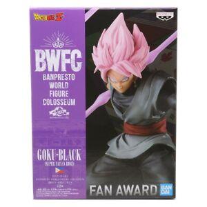 Banpresto Dragon Ball Z World Figure Colosseum2 Vol.9