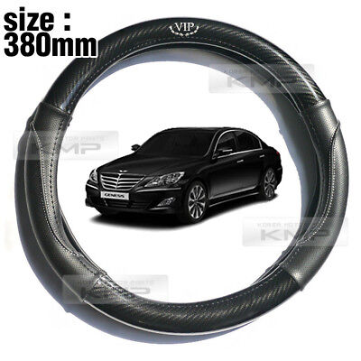 Carbon Steering Wheel Cover Glossy Urethan 370mm for KIA 2007-2009 Sorento