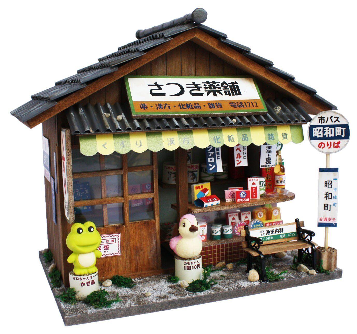 Kit de modelo de muñeca casa miniatura figura Artesanía medicina japonesa tienda Billy