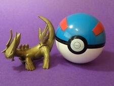 ot S1 Kaiyodo Banpresto Pokemon Center Figure  Dialga (Brand New) Special