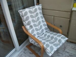 Prime Details About Handmade Cover For Ikea Alme Poang Chair Stool Scribble Concrete Pattern 7 Ibusinesslaw Wood Chair Design Ideas Ibusinesslaworg