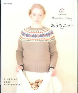d7c2c6a61 Hand Knit Story Japanese knitting pattern book vol 4 Aran stranded ...
