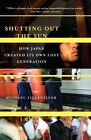 Shutting Out the Sun by Zielenziger Michael (Paperback, 2007)