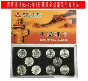 China-1-cent-coin-2005-2015-10pcs-different-year-in-presentation-box