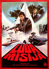 MAD MISSION IV 1984 SAMUEL HUI KARL MAKA SYLVIA CHANG R. LAM UNIQUE EXYU POSTER