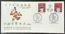 1995 Malaysia Pre-Issue XVI Commonwealth Games 2v Stamps FDC Kuala Lumpur Cachet