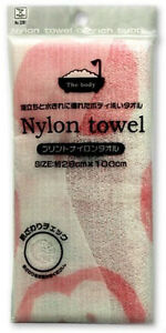 Soft Nylon Bath Body Towel