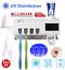 UV Light Sterilizer Toothbrush Holder Cleaner Automatic Toothpaste Dispenser#