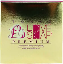 Tokyo Love Soap PREMIUM Effective for Skin Whitening (100% Authentic)