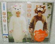 J-POP News Tegomass Neko Chudoku 2013 Taiwan Ltd CD+DVD (Ver.A)