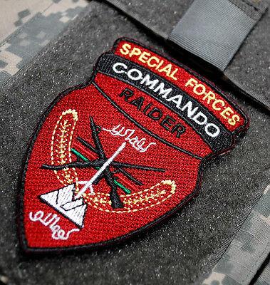 KANDHARA TALIZOMBIE© WHACKER PRO-TEAM AFGHAN NATIONAL ARMY COMMANDO RAIDER SSI