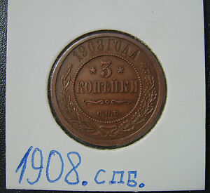 Coin-in-folder-From-Collection-Russia-Empire-Russland-3-KOPEKS-Kopeke-1908-SPB