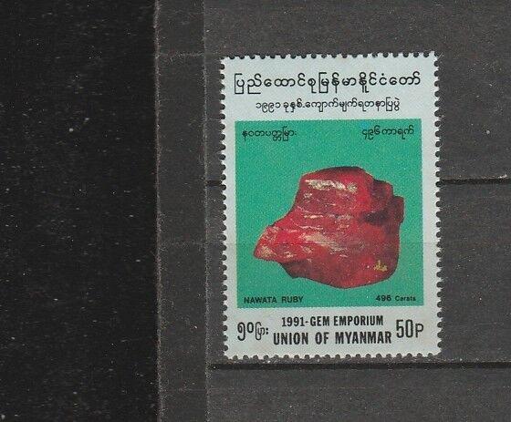 Ambitieux La Birmanie Timbre 1991 émis Red Ruby Unique, Neuf Sans Charnière, Rare