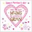 Personalised Mothers Day Card Gran Grandma Granny Nan Nanny Nana Nanna