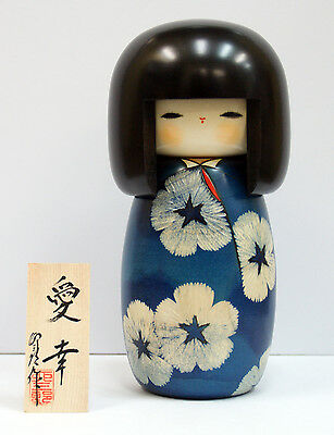 Usaburo Kokeshi Japanese Wooden Doll 85 Aiko (Love and Happiness)