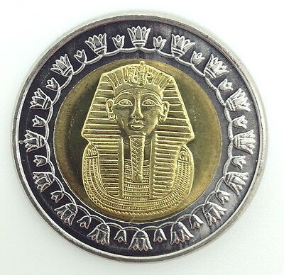 2007 Egypt King TUT Uncirculated One Pound Coin