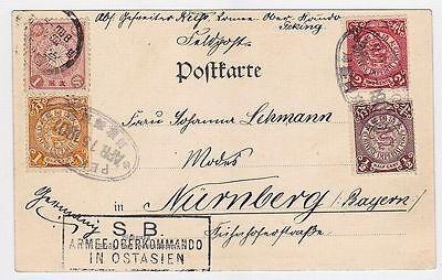 CHINA Peking 1901 Dragon Cover Feldpost Postcard  to Germany via Japan P.O.