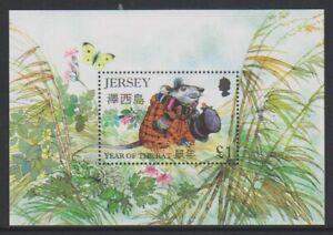 Jersey-1996-Jahr-Von-der-Ratte-Blatt-MNH-Sg-MS731
