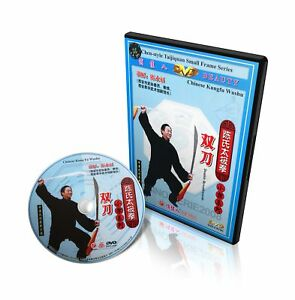 Chen-Style-Taijiquan-Tai-Chi-Small-Frame-Double-Broadswords-by-Chen-Yongfu-DVD
