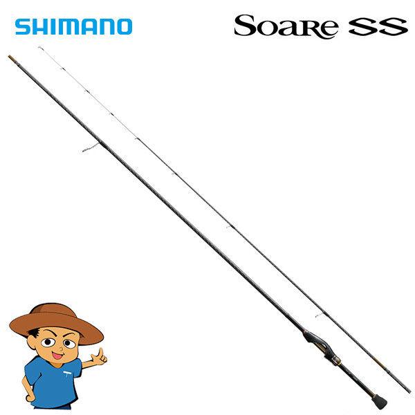 Shiuomoo SOARE SS S76ULT Ultra light pesca spinning asta 2018 modellolo