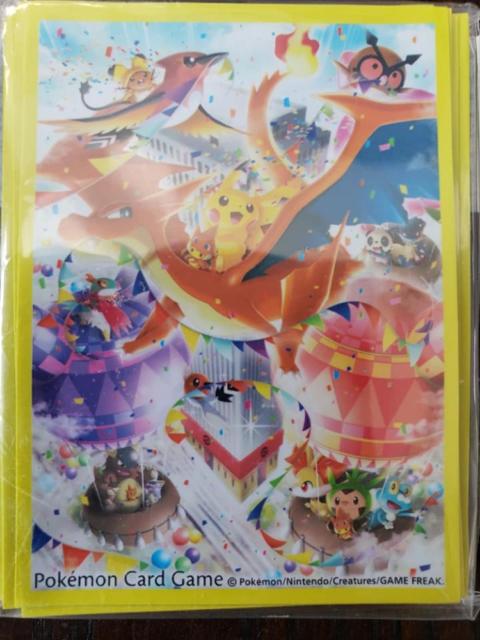 Mega Charizard Y and Pikachu Celebration - Japanese - Set ...