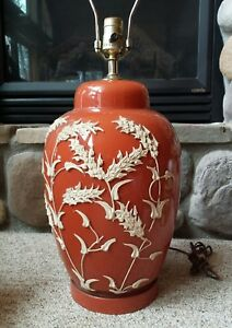 Details About Vtg Asian Ginger Jar Table Lamp Burnt Orange Ceramic Lied Oriental Design 25