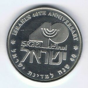 Israel 1988 40th anniversary mintset of 5 unc coins