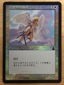 4x Tormented Angel MTG Urza/'s Destiny NM Magic Regular