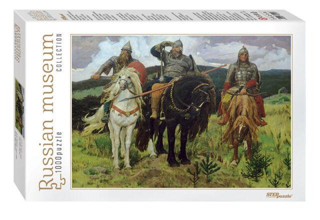 Виктор Васнецов: Богатыри | Viktor Vasnetsov: Bogatyrs | Jigsaw puzzle 1000